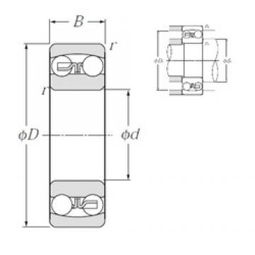 70 mm x 150 mm x 51 mm  NTN 2314S self aligning ball bearings