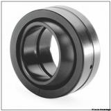 80 mm x 130 mm x 75 mm  LS GEG80ES-2RS plain bearings